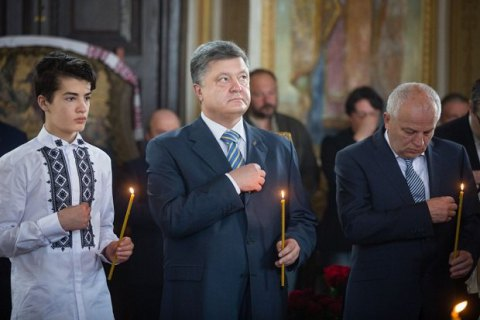 Порошенко принял участие в панихиде по случаю годовщины перезахоронения Тараса Шевченко
