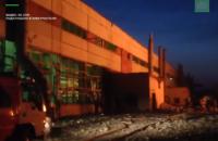 """В России на складе бывшего опытного завода """"Атомспецконструкция"""" произошел крупный пожар"""