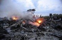 Процес століття: Нідерланди звинувачують - ці четверо причетні до катастрофи МН17