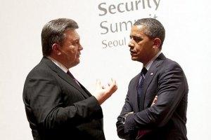 Янукович зустрічався з Обамою на Чиказькому саміті