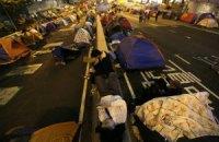 Власти Гонконга дали протестующим 48 часов, чтобы покинуть центральный район
