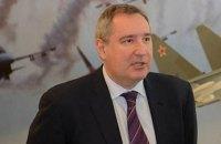 Румунія закрила повітряний простір для літака Рогозіна