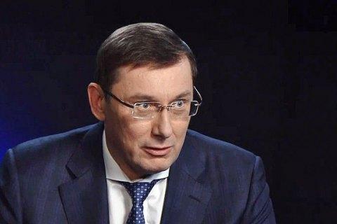 Луценко заявил о давлении в деле Саакашвили