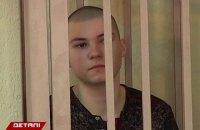 У Дніпрі засудили до довічного 18-річного хлопця, який убив чоловіка і дитину