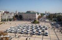 ЄС подарував поліції України майже 60 автомобілів і техніку на €3,4 млн