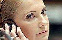 Тимошенко завтра сама сядет на «горячую линию»