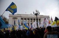 Полиция насчитала 6 тысяч человек на акциях в центре Киева