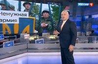 В российских теленовостях из 10 новостей об Украине только одна позитивная