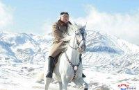 Ким Чен Ын на белом коне поднялся на самую высокую гору КНДР