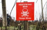 На Донбасі через підрив на вибуховому пристрої був поранений військовий