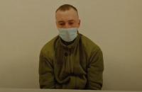 Оккупационный суд в Крыму арестовал задержанного ФСБ украинского военного Добринского