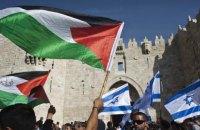Палестина восстанавливает отношения с Израилем