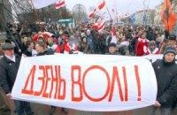 В Беларуси задержали трех украинцев