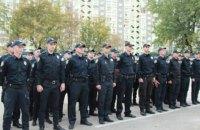 Патрульную полицию Киева разделили на правобережную и левобережную
