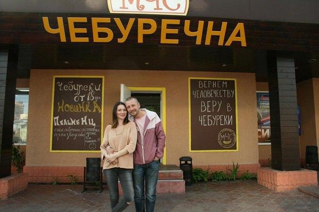 Артем Лещенко, Татьяна Шевченко