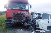 Четыре человека погибли в ДТП в Ивано-Франковской области