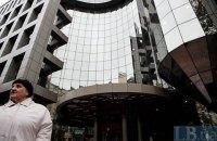 Фонд гарантирования вкладов продал пул активов за рекордные 850 млн гривен