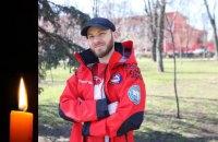 Тело украинского полярника, погибшего полгода назад, возвращают домой