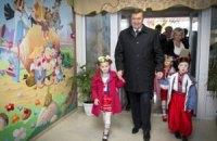Янукович открыл детсад в Киевской области