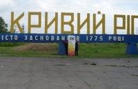 В Кривом Роге чиновницу уволили из-за песни о солдатах РФ в Сирии на 9 мая