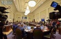 Верховна Рада розгляне відставку Кабміну і законопроект про імпічмент уже цього тижня