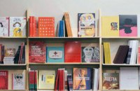 Количество выданных книг в Украине за год выросло на 17%