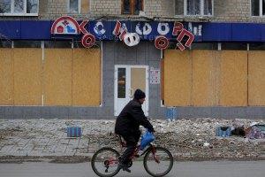 В Авдеевке задержали мародеров, которые грабили магазины и квартиры