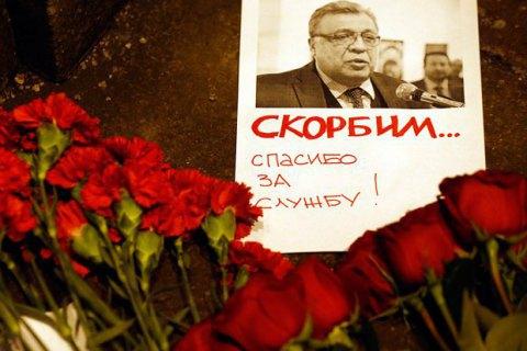 Журналіст NY Daily News відмовився попросити вибачення за статтю про вбивство Карлова