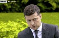 Зеленський розраховує на підписання меморандуму з МВФ до кінця місяця