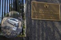 """Посольство России в США ответило на """"попытки СМИ обвинить РФ в кибератаке на Colonial"""""""
