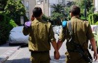 В Израиле разрекламировали солдат-геев