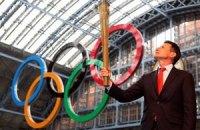У Лондон прибув олімпійський вогонь
