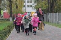 В Днепропетровской области проходит тренинг Благотворительного Фонда Порошенко по развитию инклюзивного образования
