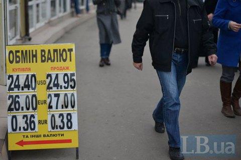 Долар на міжбанку впав нижче за 25 гривень