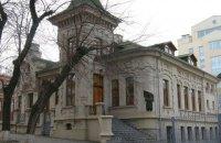 ПриватБанку заборонили продавати резиденцію Брежнєва в Дніпрі