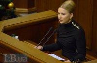 Тимошенко: Росія зобов'язана відпустити Савченко 26 січня