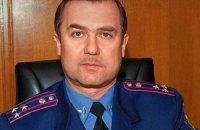 Начальник ГАИ уволился после скандала в киевской инспекции (обновлено)