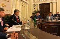 Порошенко пришел на заседание БПП в Раде (обновлено)