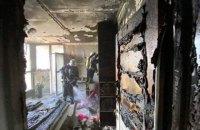 У Києві, намагаючись самостійно загасити пожежу в квартирі, постраждала 10-річна дівчинка