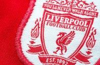 """Владельцы """"Ливерпуля"""" продали акции клуба на £543 млн инвестиционной компании"""