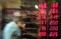 Курс доллара подскочил на 29 копеек