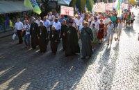 """После """"Марша равенства"""" в Одессе прошла акция сторонников христианских семейных ценностей"""