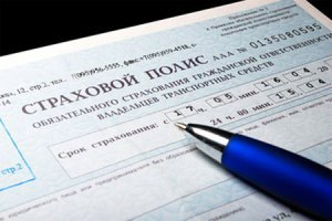 У Криму запрацювала перша страхова компанія з Росії