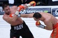 Кличко отправил Пулева в жестокий нокаут