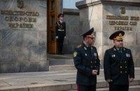 Міноборони відправило на службу в зону АТО 100 воєнкомів