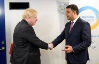 Борис Джонсон похвалил Украину за продвижение в вопросе реформ