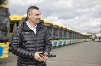 Киев получил 50 новых автобусов, - Кличко