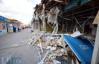 На месте демонтированных МАФов у метро Святошино в Киеве решили открыть сквер