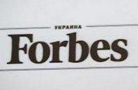 Forbes объявил о перезапуске журнала в Украине