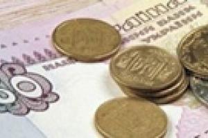 Киевским учителям не выплатили отпускные